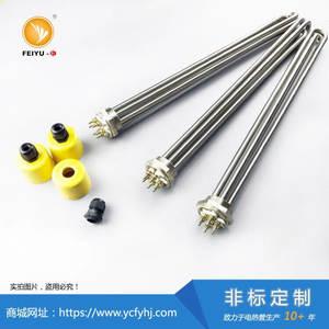 封閉式油槽絲扣電加熱管