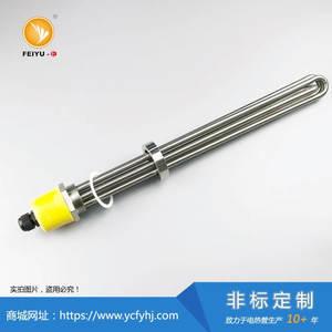 循環油加熱絲扣電加熱管