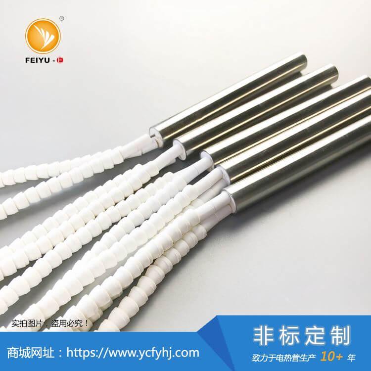 【视频】瓷珠引线单头电加热管视频