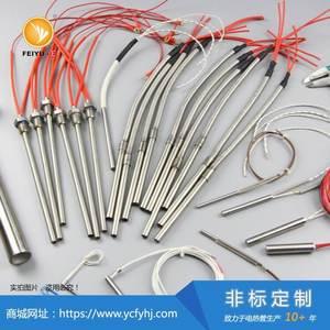單頭電加熱管(非標定制款)