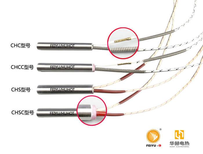 單頭電加熱管结构