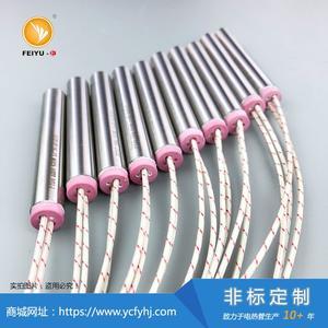 12mm單頭電加熱管