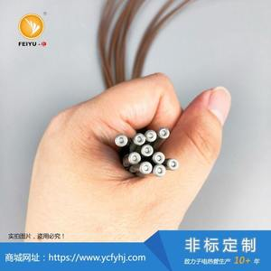 6.5mm單頭電加熱管