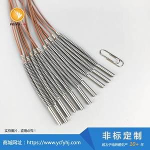 6.35mm(1/4″)單頭電加熱管