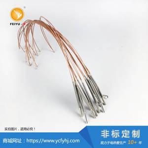 6mm单头电加热管