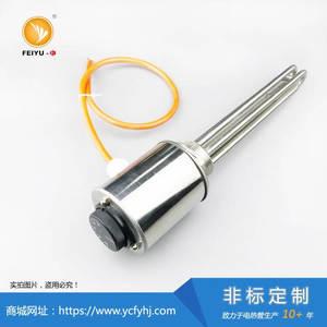 封闭式油槽用可调温螺纹電加熱管