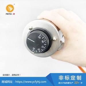 循環油加熱用可調溫螺紋電加熱管