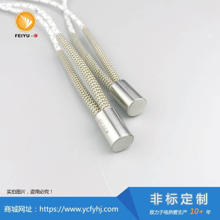 低壓5V單頭加熱管