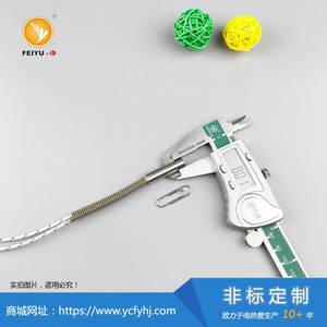 8mm單頭電加熱管
