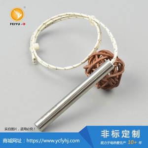 模具單頭電加熱管