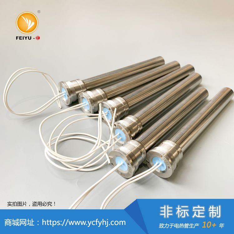 螺纹液体单头管