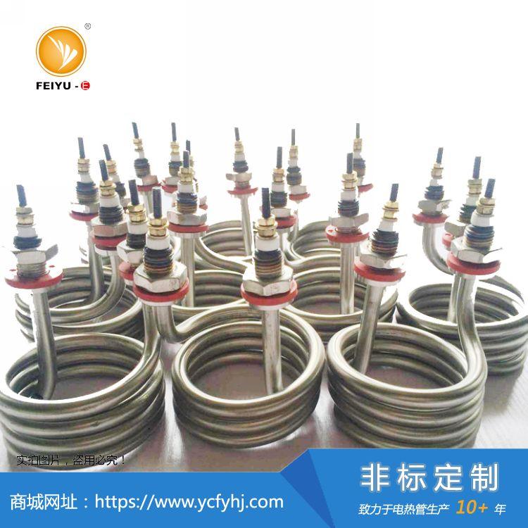 螺旋不锈钢电加热管