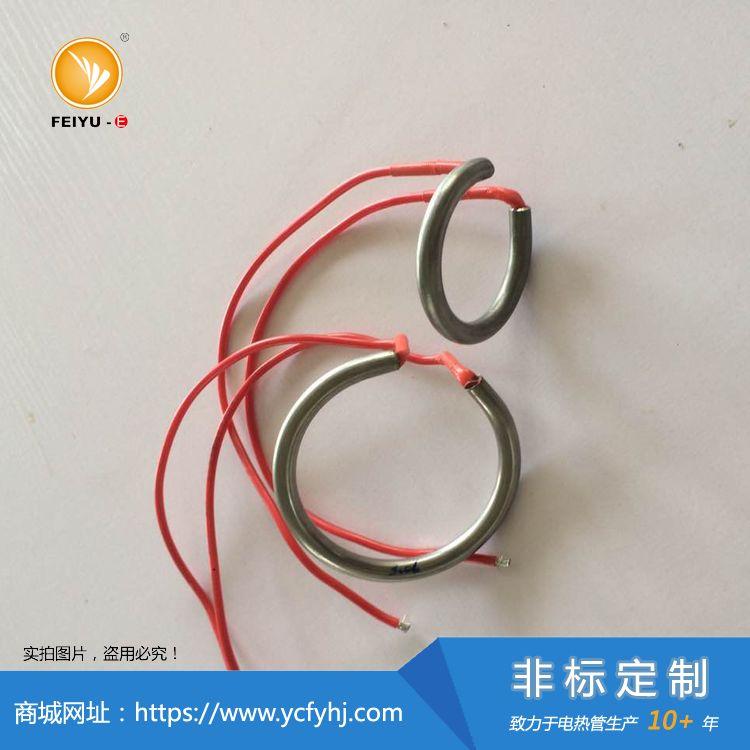 高精密航空电热杯设备用电热管