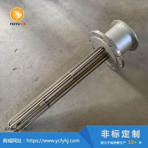 油田井口管線電加熱器