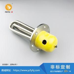 導熱油電加熱管