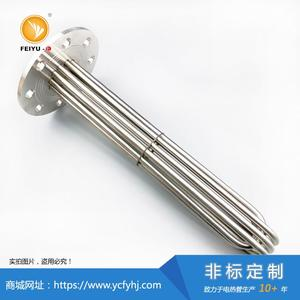 大功率水箱鍋爐電加熱管