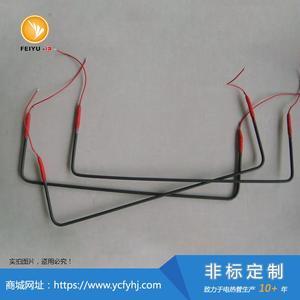 冷庫化霜電加熱管
