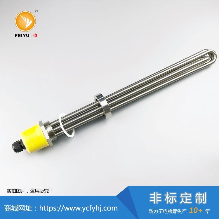 浸入式螺紋電熱管