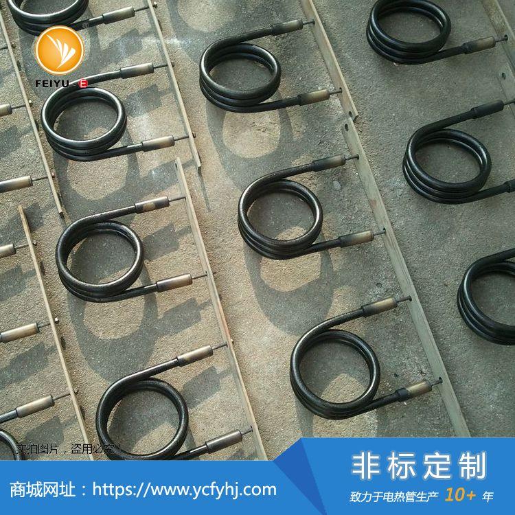 矿用级防垢饮水机加热管
