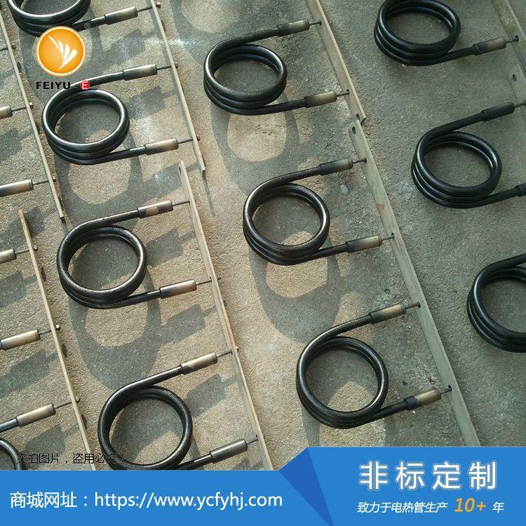 礦用級防垢飲水機加熱管