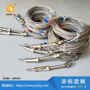 PT100压簧卡扣热电阻